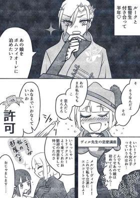Ruku Kan ♀ Gao Yuu Shoya Ni Charenji Shita Hanashi