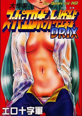 Daisanji Super Erobot Isseisen DRIX