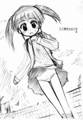 Rakugaki File 6