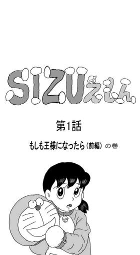 Sizuemon