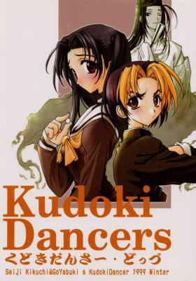Kudoki Dancers Dozz