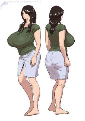 Hitozuma de Mama de Hatsukano   My First Girlfriend is a Housewife and my Mom