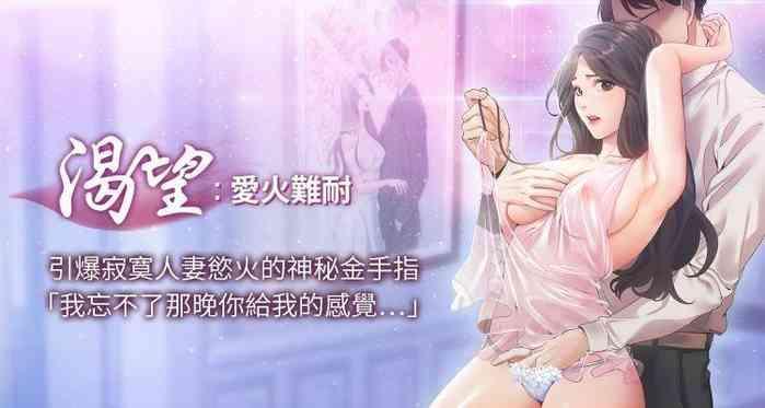【周五连载】渴望:爱火难耐(作者:Appeal&格子17) 第1~20话