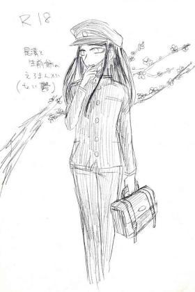 Korekiyo to Seizen ane no Eromanga wa