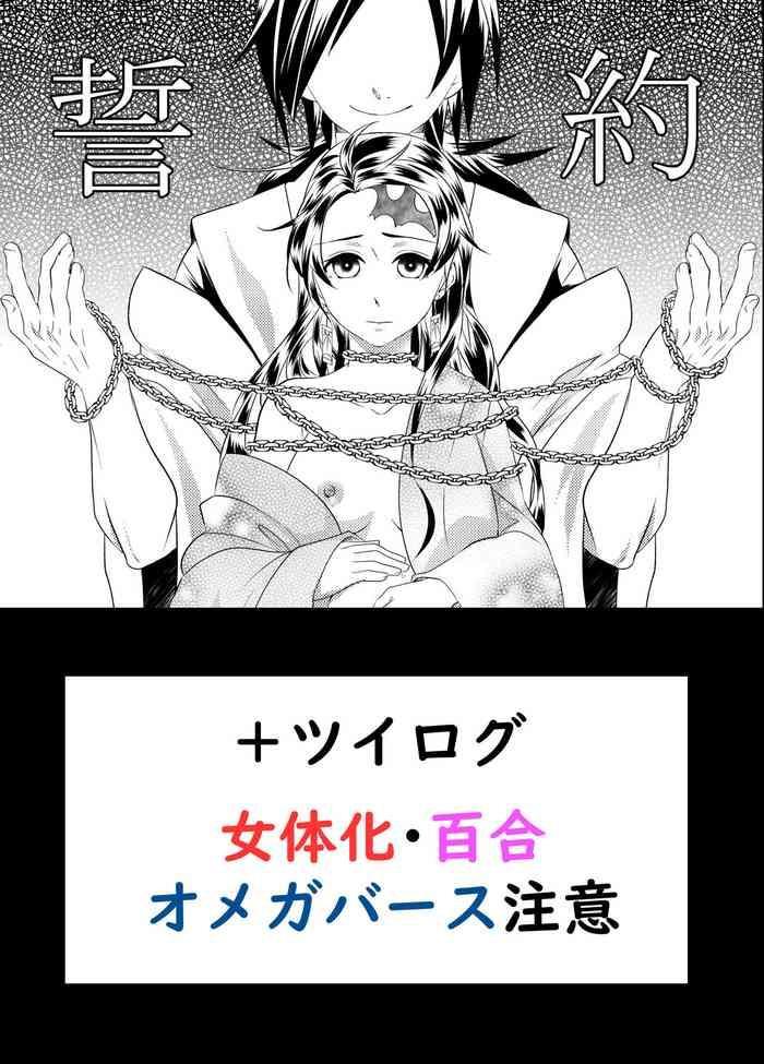 無料配布本+ツイログ