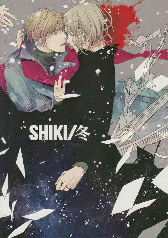 Shiki/Fuyu