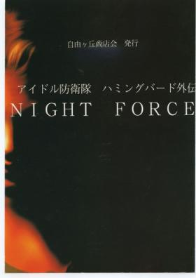 Idol Defence Force Hummingbird Gaiden - NIGHT FORCE
