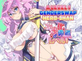 Nyotaika Yuusha-chan Level 1