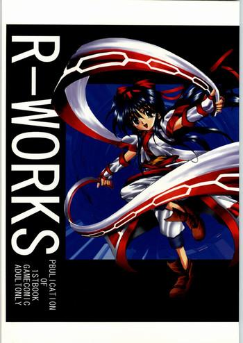 R-Works 1st Book