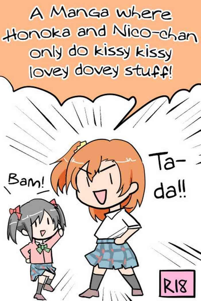 ほのにこがちゅっちゅチュンチュンしてるだけ   A Manga where Honoka and Nico-chan only do kissy kissy lovey dovey stuff!
