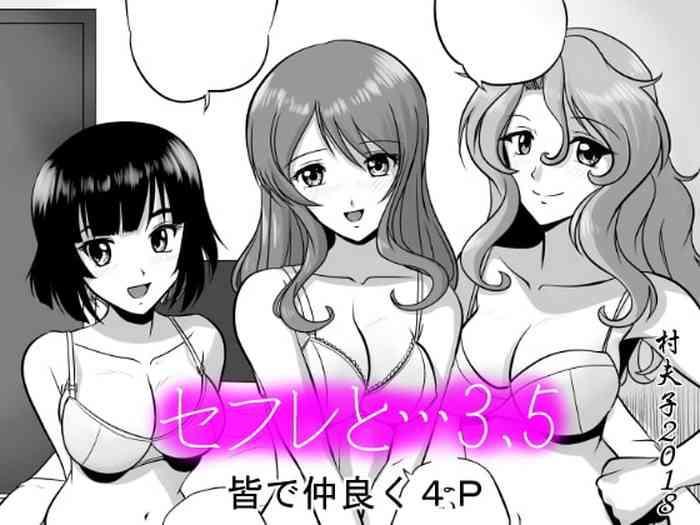 SeFre...3.5 Minna de Nakayoku 4P