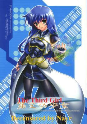 Daisan no Shoujo | The Third Girl