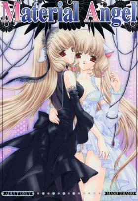 Urano Mami Kojinshi Vol.44 Material Angel
