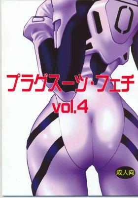Plug Suit Fetish vol. 4