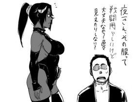 Fuku no Shita no Himitsu