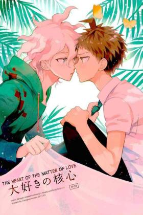 Daisuki no Kakushin  The Heart of the Matter of Love
