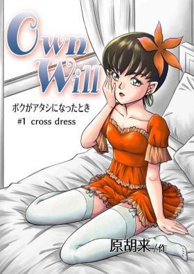 OwnWill Boku ga Atashi ni Natta Toki #1 cross dress