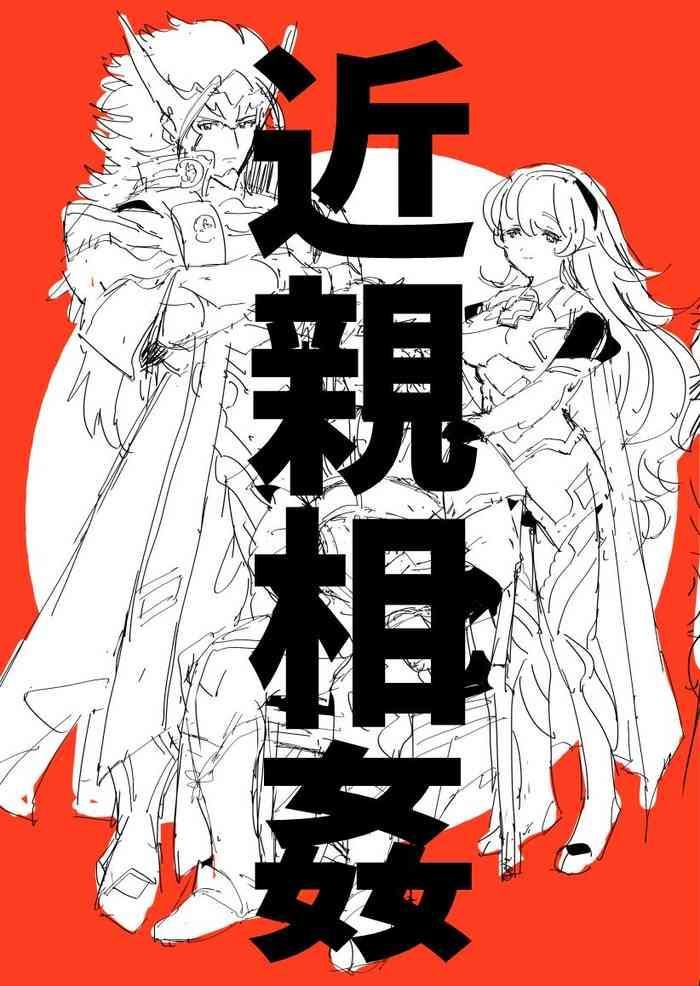 Ryokamu To Shinokamu