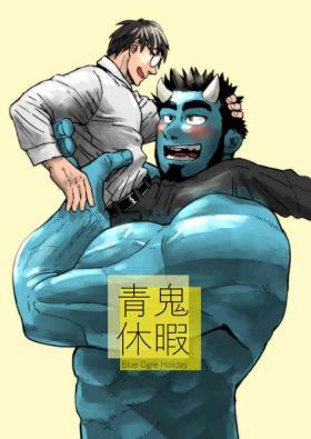 Blue Ogre Holiday