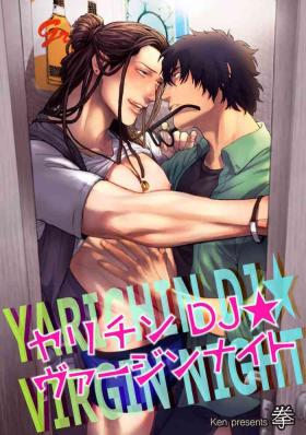 Yarichin DJ Virgin Night