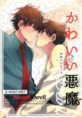 Kawaii Akuma | My Sweet Devil