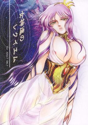 Megami-tachi no Requiem