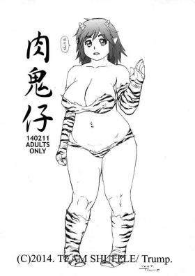 Niku Oniko