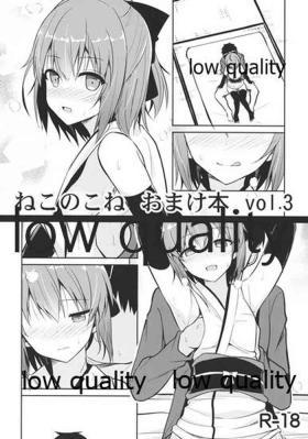 Nekonokone Omakebon Vol. 3