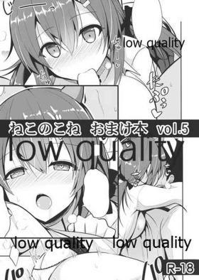 Nekonokone Omakebon Vol. 5