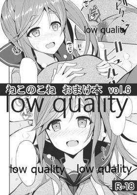 Nekonokone Omakebon Vol. 6