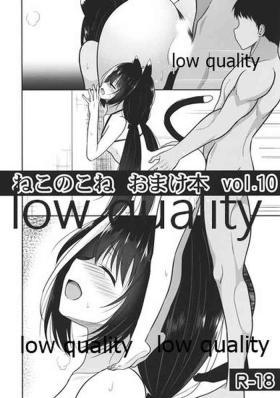 Nekonokone Omakebon Vol. 10
