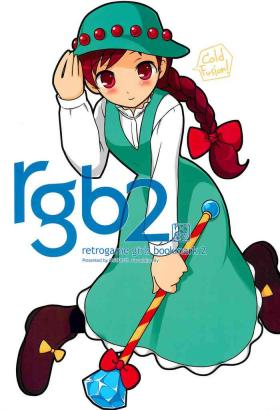 rgb 2 retrogame girls bookmark 2