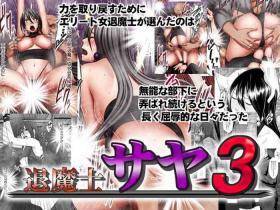 Taimashi Saya 3