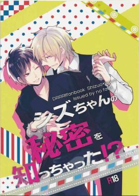 Shizuchan's Secret!?
