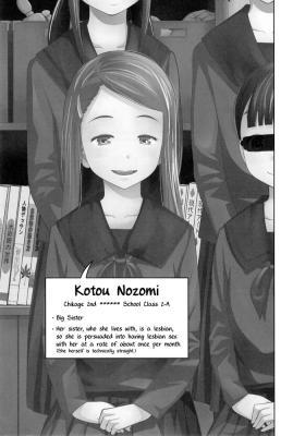 Kono Naka ni Kinshin Soukan Shiteiru Musume ga 3-nin Imasu #4|Three of These Girls Are in Forbidden Relationships #4