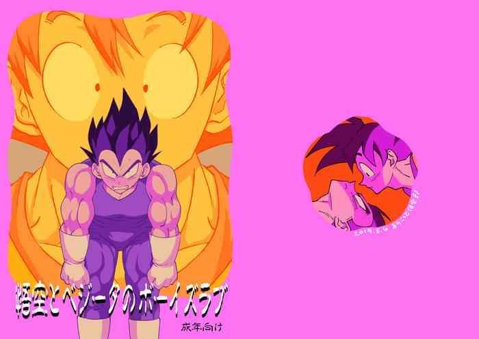 Gokuu to Vegeta no Boys Love