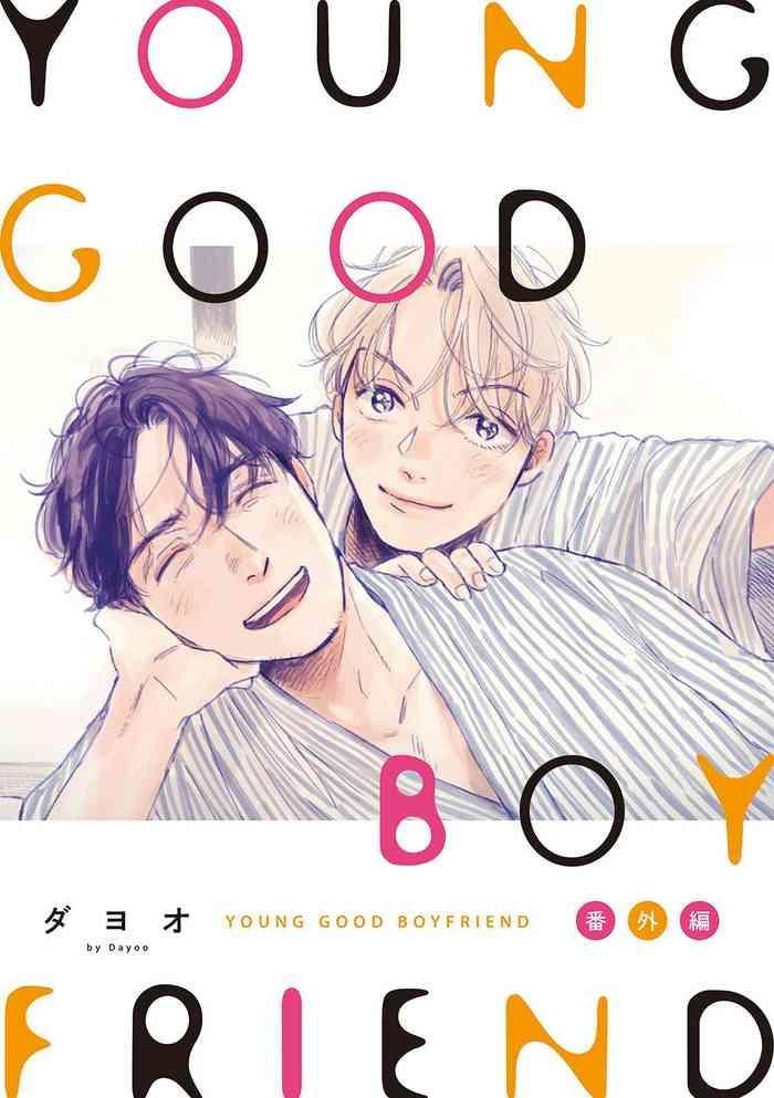 YOUNG GOOD BOYFRIEND  番外篇~memories~ Chinese