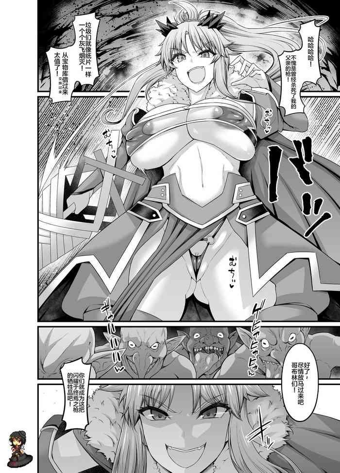 Bakunyuu Lancer Modred vs Goblin