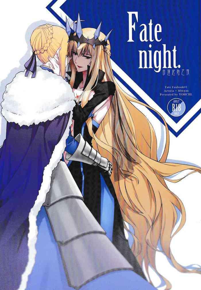 Taiwan Fate Fanbook #1 Artoria x Morgan - Fate grand order Sapphic Erotica
