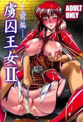 Ryoshuu Oujo II  Prisoner Princess II
