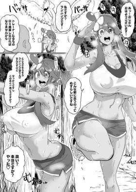Asa Running Fuuro-chan
