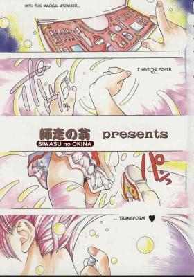 Mahou Shoujo Entan Zenpen | Magical Girl Romance
