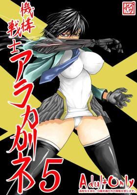 Kikou Senshi Arakagane 5