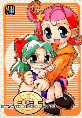 Comet-san Comical Comics