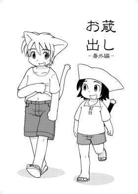 Fuziemon - お蔵だし・番外編