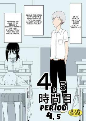 4, 5 Jikanme | Period 4,5