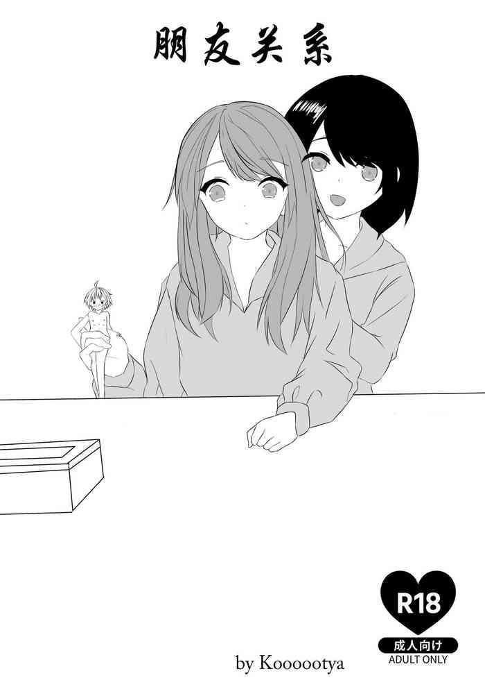 Friendly Relationship