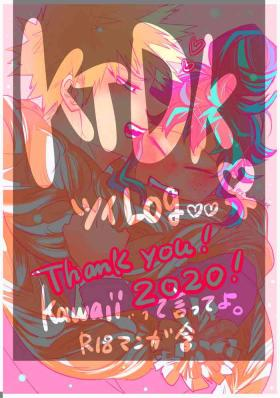"""]HarkKatsu deku ♀ R 18/ """"kawaii tte itte yo"""""""