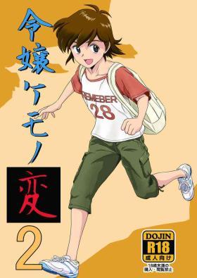 Reijou Kemono Hen 2