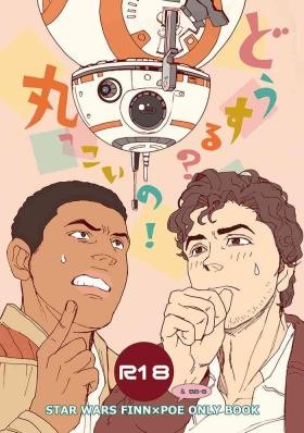 What do we do? BB-8!